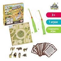 Настольная игра-рыбалка 'Побег из зоопарка', с магнитными удочками