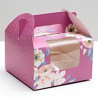 Коробка на 4 капкейка 'Подарок для тебя', 16 x 16 x 10 см (комплект из 10 шт.)