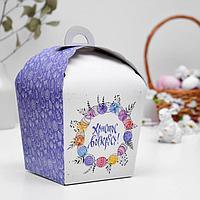 Пасхальная коробочка 'Христос Воскресе!', венок из пасхальных яиц, 17 х 17 х 26 см (комплект из 5 шт.)