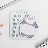 Фигурные стикеры 'Спокойствие панды'