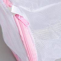 Мешок для стирки белья с диском Доляна, 15x15x19 см, мелкая сетка, цвет белый