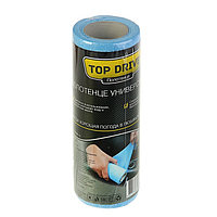 Полотенца бумажные голубые для автомобиля, 22 x 20, d75 мм, 1 рулон, 40 листов