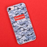 Чехол для телефона iPhone 7 с рельефным нанесением 'Sарказм', 6.5 x 14 см