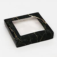 Коробка самосборная, 'Золото', 16 х 16 х 3 см (комплект из 10 шт.)