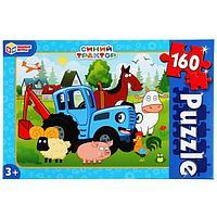 Пазл 160 элементов 'Синий трактор'