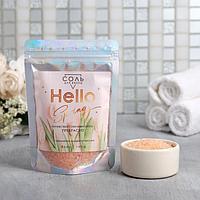 Соль в пакете голография Hello Spring 160 г аромат персика