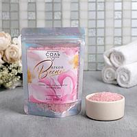 Соль в пакете голография 'Яркой весны' 160 г аромат розы