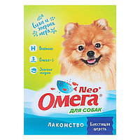 Мультивитаминное лакомство Омега Neo для собак, с биотином, 90 табл. (комплект из 5 шт.)