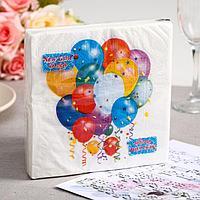 Салфетки бумажные New line FRESCO 'Праздничные шары', 3 слоя, 33*33 см, 20 шт.