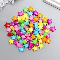 Бусины для творчества пластик 'Звёздочки' цветные набор 100 шт 1,1х1,1 см
