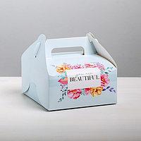 Сундучок для сладкого Beautiful, 16 x 15 x 18 см (комплект из 10 шт.)