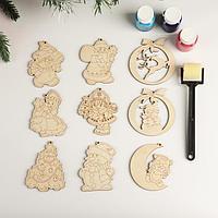 Набор для творчества 'Новогодние подвески' (9шт), фигурки 6,5х7см