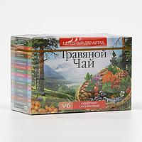 Чай травяной 'Целебный дар Алтая', сердечно-сосудистый, 20 фильтр-пакетов по 1,5 г
