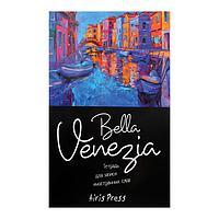 Тетрадь для записи иностранных слов А6, 32 листа в клетку 'Венеция', обложка мелованный картон (комплект из 4