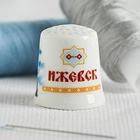 Напёрсток сувенирный 'Ижевск'