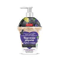 Черное мыло для рук Народные рецепты 'Надежная защита и глубокое очищение', 320 мл