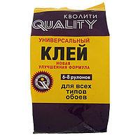Клей обойный Quality, универсальный, мягкая упаковка, 200 г