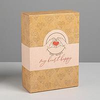 Коробка складная 'С любовью', 16 x 23 x 7.5 см