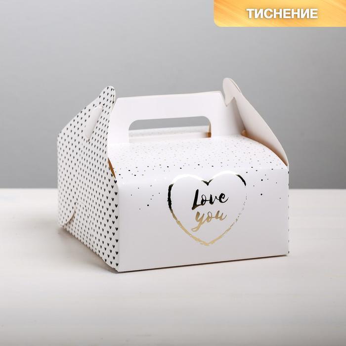Сундучок для сладкого Love you. 16 x 15 x 18 см (комплект из 10 шт.) - фото 1