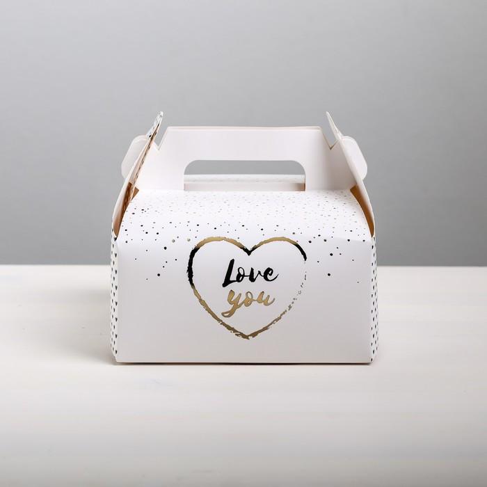 Сундучок для сладкого Love you. 16 x 15 x 18 см (комплект из 10 шт.) - фото 3
