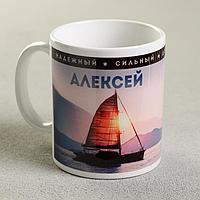 Кружка 'Алексей', 300 мл