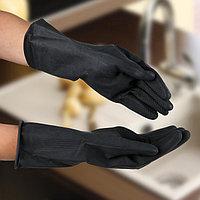Перчатки хозяйственные резиновые Доляна, размер L, защитные, химически стойкие, 100 гр, цвет чёрный
