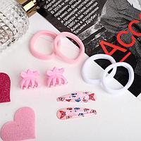 Набор для волос 'Новия' (2 невидимки 5 см, 4 резинки, 2 краба 2,5 см) бабочки, розовый