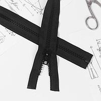 Молния 'Трактор', 7-8, разъёмная, 75 см, цвет чёрный (комплект из 5 шт.)