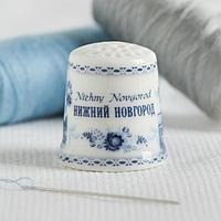 Напёрсток сувенирный 'Нижний Новгород'