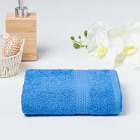 Полотенце махровое гладкокрашеное Эконом 30х60 см, голубой, хлопок 100, 370г/м2