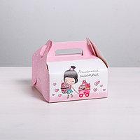 Сундучок для сладкого 'Маленькой сластене', 16 x 15 x 18 см (комплект из 10 шт.)