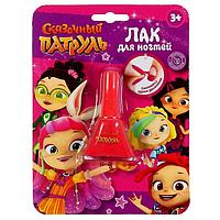 Косметика для девочек 'Сказочный патруль', лак для ногтей, 5 мл, цвет оранжевый