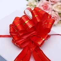 Бант-шар 4,5 'Золотое сечение', цвет красный (комплект из 20 шт.)