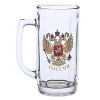 Кружка пивная 'Герб России', 330 мл