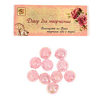 Набор бусин для творчества пластик 'Перламутр розовый' набор 20 гр 1,6х1,6 см