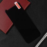 Защитное стекло LuazON 'Анти-шпион', для телефона Samsung S8 Plus