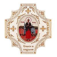 Крестообразная икона в авто 'Ксения Петербургская' на клеящейся основе