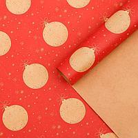 Бумага упаковочная крафтовая 'Новогодние шары', 50 x 70 см (комплект из 20 шт.)