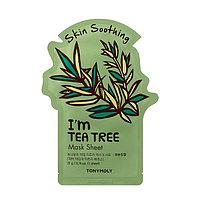 Тканевая маска успокаивающая Tony Moly I'm Tea Tree Mask с экстрактом чайного дерева, 21мл