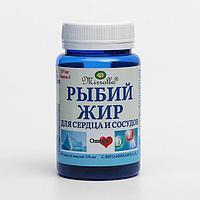 Рыбий жир 'Мирролла', для сердца и сосудов с витаминами А, Д3, Е, 100 капсул по 370 мг