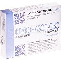 Флуконазол-СВС 150 мг №1 СВС-Фармация
