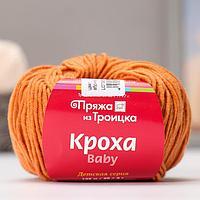 Пряжа 'Кроха' 20 шерсть, 80 акрил 135м/50гр (2212, абрикос) (комплект из 10 шт.)