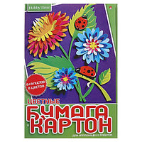 Набор для детского творчества А4, 8 листов картон цветной + 8 листов бумага цветная, 'Хобби Тайм', МИКС
