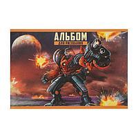 Альбом для рисования А4, 20 листов на скрепке 'Робот', обложка мелованный картон, блок офсет (комплект из 4