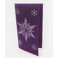 Набор для создания новогодней поздравительной открытки - изонить 'Снежинки'