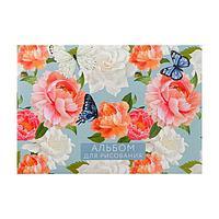 Альбом для рисования А4, 20 листов на скрепке 'Пионы, розы', обложка мелованный картон, блок офсет (комплект