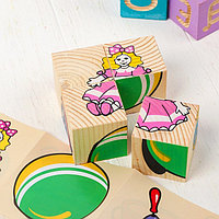 Кубики 'Игрушки' 4 элемента