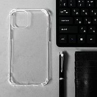 Чехол LuazON для iPhone 12 Pro Max, 6.7', силиконовый, противоударный, прозрачный