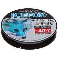 Леска зимняя Balsax Ice Fox, 0,12 мм, длина 30 м (комплект из 10 шт.)