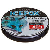 Леска зимняя Balsax Ice Fox, d0,20 мм, длина 30 м (комплект из 10 шт.)